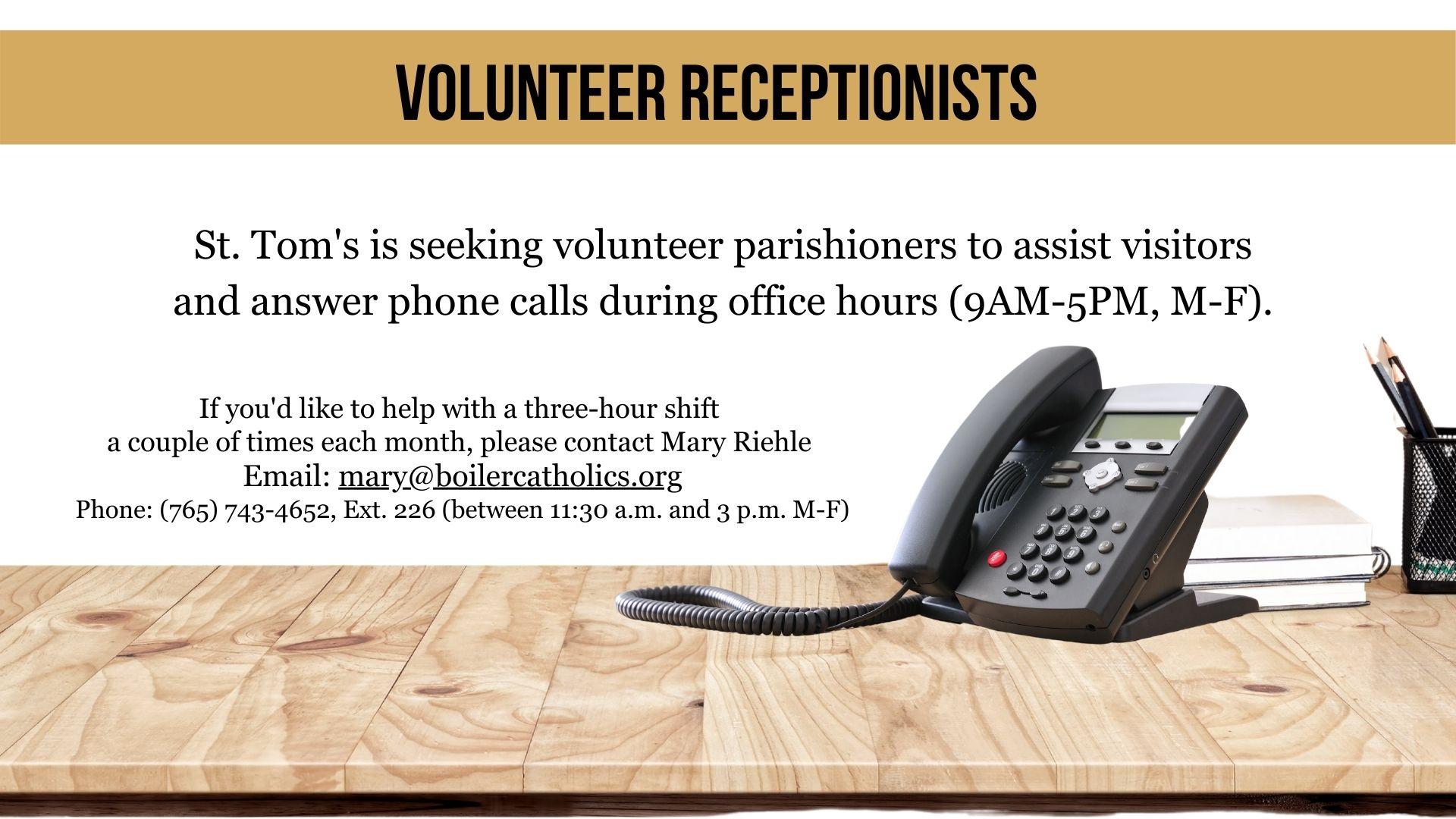 Copy-of-volunteer-summer-reception-digiboard